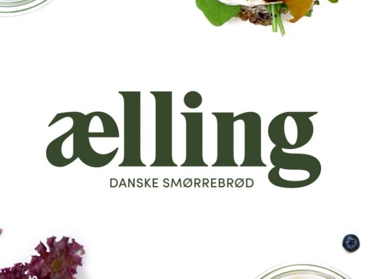 Style Hannover aelling Online Shop 740x560 - aelling - ONLINE Shop