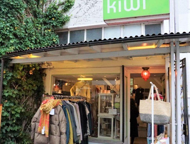 Style Hannover stellt Kiwi vor.