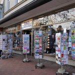 Style Hannover stellt Tao-Buchhandlung vor.